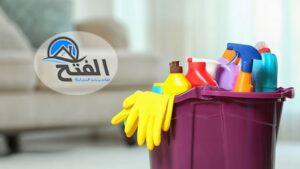 شركة تنظيف أم القيوين رخيصة